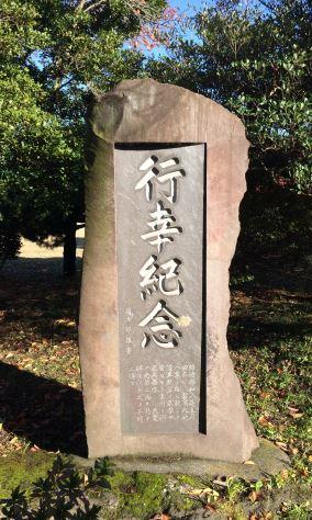 JGSDF Tachikawa Museum 13