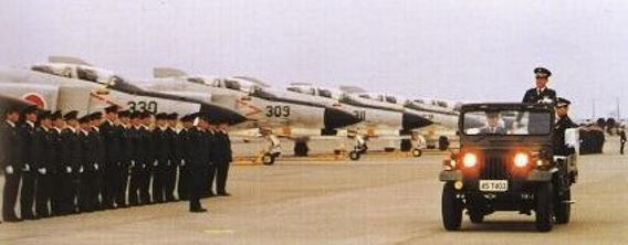 301 Sqn JASDF after move