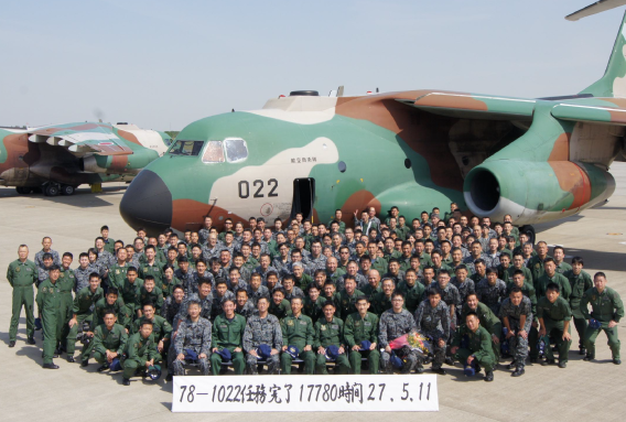 JASDF C-1 retirement