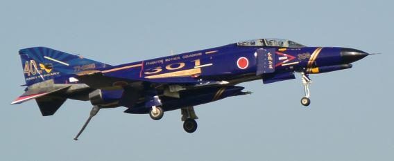 301Sqn F-4EJ special