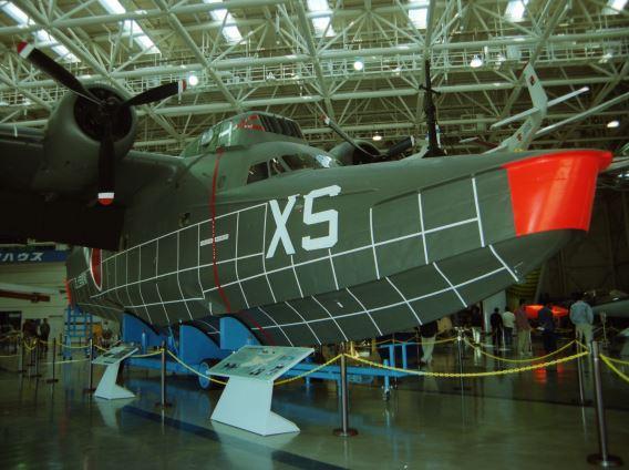 UF-XS Kakamigahara (2)