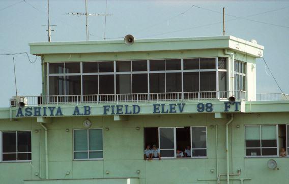 Ashiya Field Elev