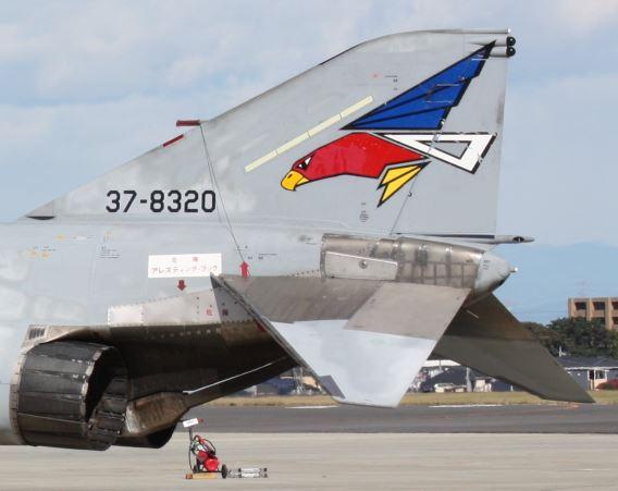 302 Sqn JASDF marking