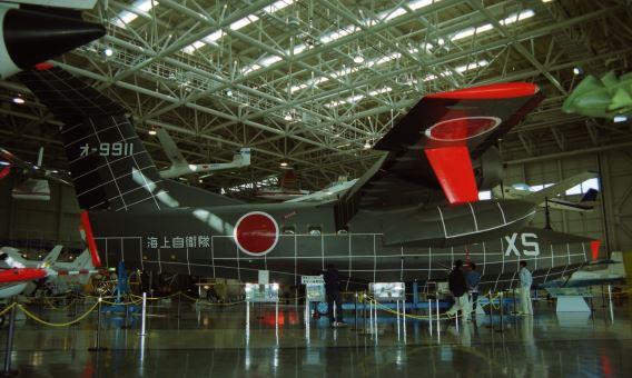 UF-XS Kakamigahara (1)