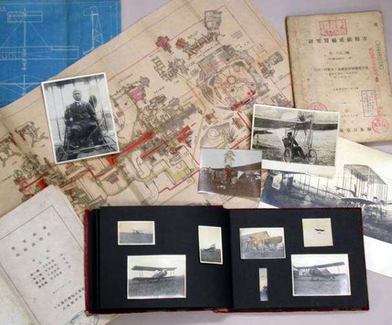 JAA Aviation Heritage