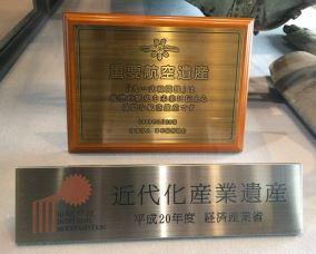 Tokorozawa Type 91 plaques