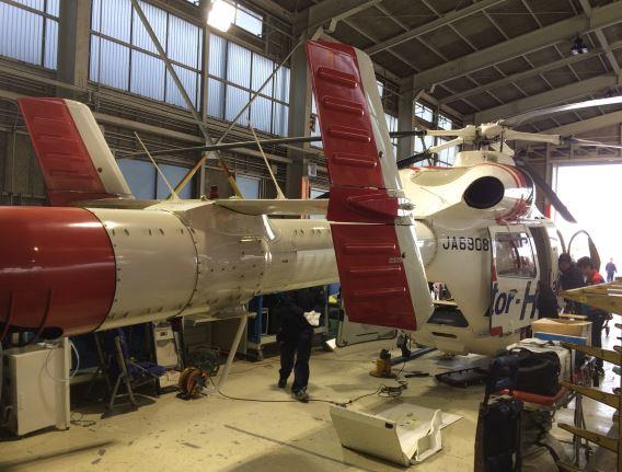 Aero Asahi MD902 (1)