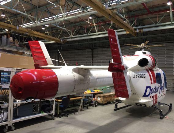 Aero Asahi MD902 (2)