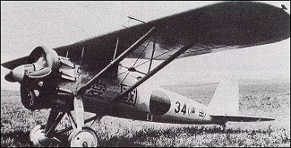Type 91 (Aikoku 34)