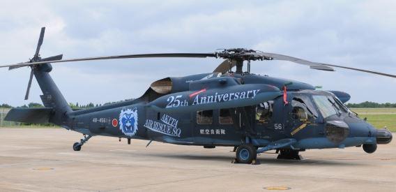 Akita UH-60J 25th