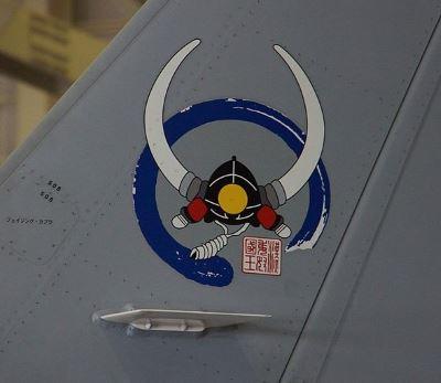 Marking JASDF Kasuga T-4