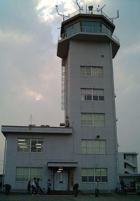 Ituma tower