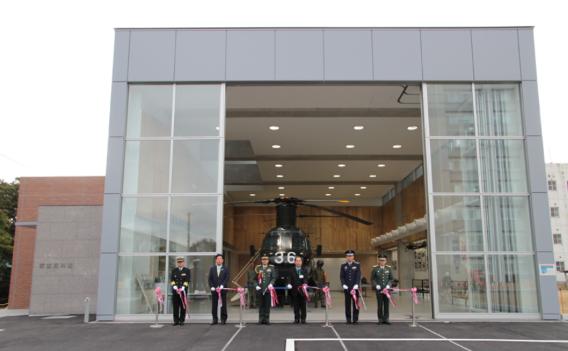 JGSDF Kisarazu Museum