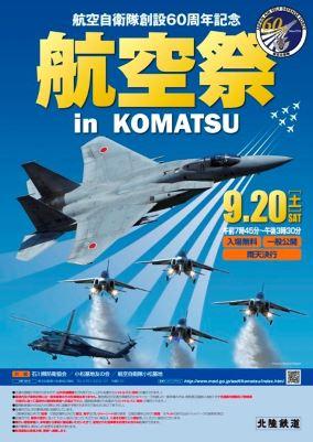 Momatsu show poster