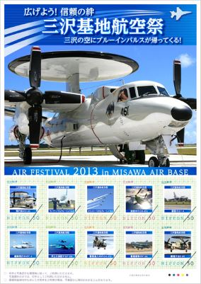 Misawa 2013 stamp set