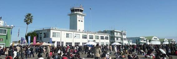 Nyutabaru tower