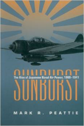Sunburst cover