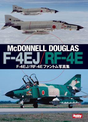 F-4EJ Hobby Japan