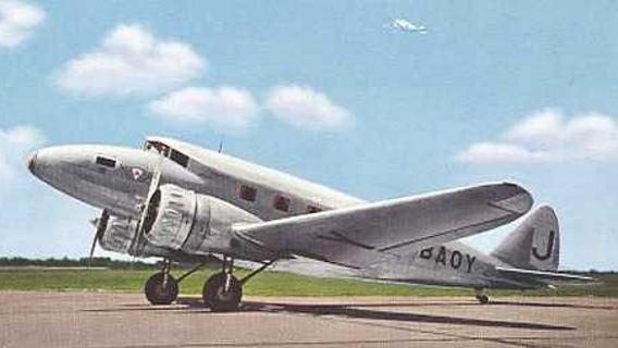 Nakajima AT-2 postcard