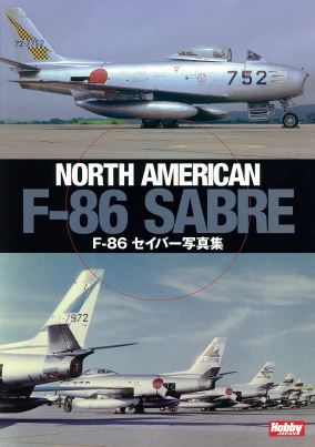HobbyJAPAN F-86F