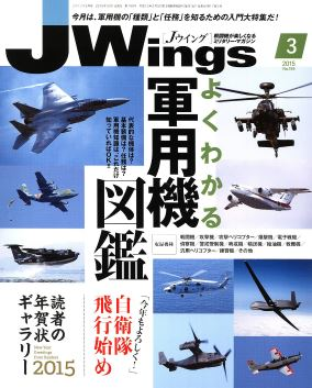 JWings Mar2015