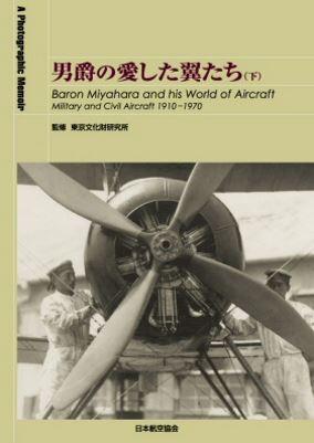 Miyahara Vol. 2