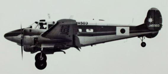 JCG Beech JA5503