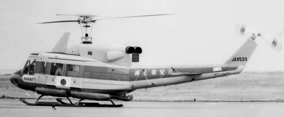 MSA/JCG Bell 212 JA9533
