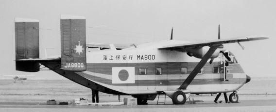 JCG Skyvan  JA8800