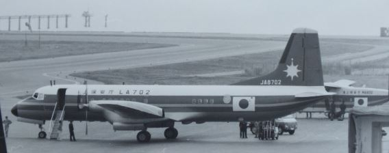 JCG YS-11 JA8702