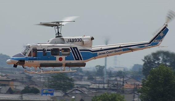 JA9930 Niigata