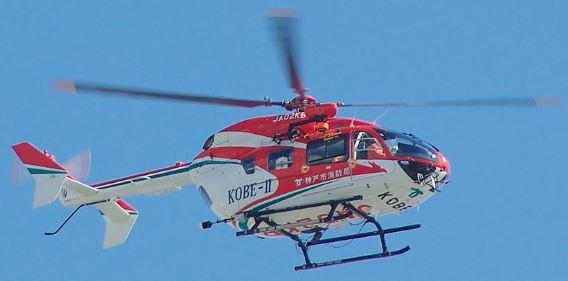 Kobe Fire BK117C-2