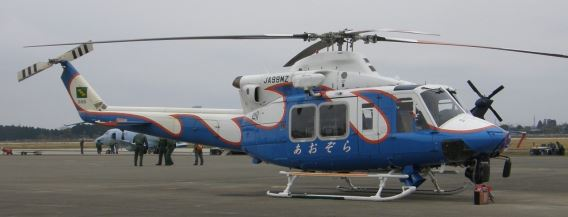 Miyazaki Bell 412