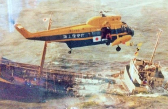 S-62 JA9156
