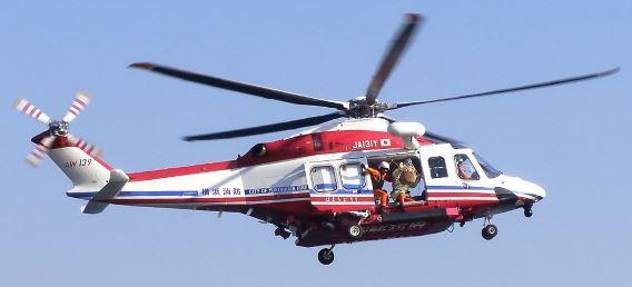 Yokohama AW139