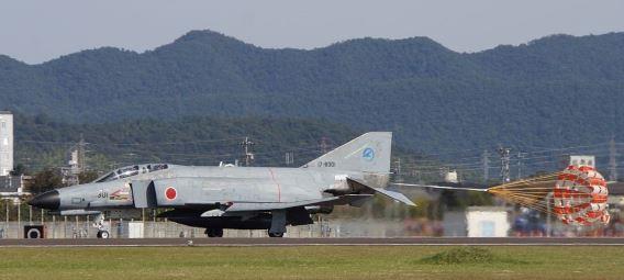 F-4EJ 17-8301 Gifu 161031