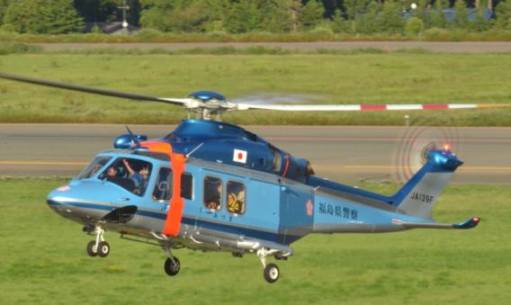 AW139AW169 (1318)