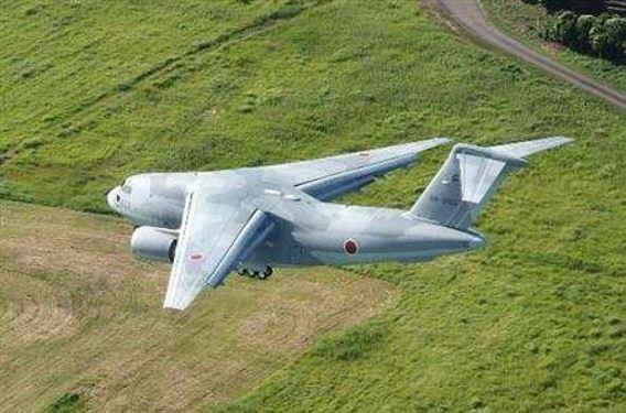 C-2 MoD