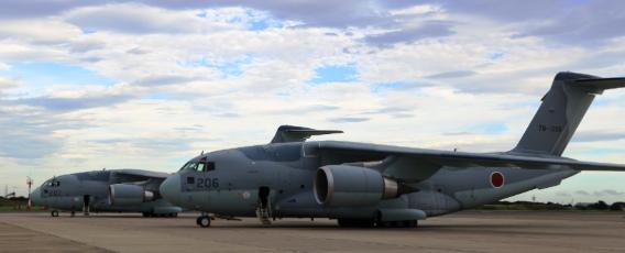 C-2 Iruma