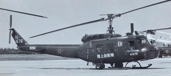 UH-1H JGSDF Hyakuri