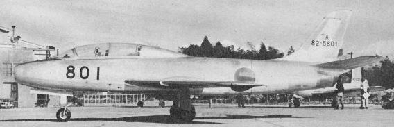 Fuji T-1 prototype