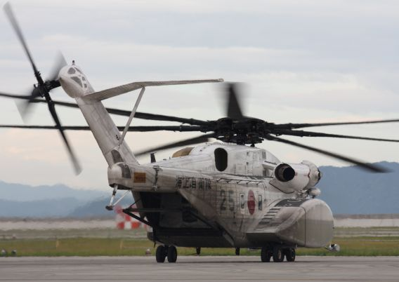 taxying MH-53E