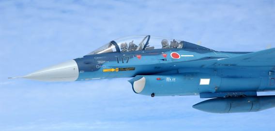 JASDF Matsushima F-2B