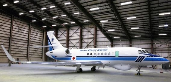 Japan Coast Guard Falcon 2000