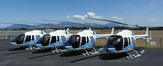 Kagoshima JCG Bell 505
