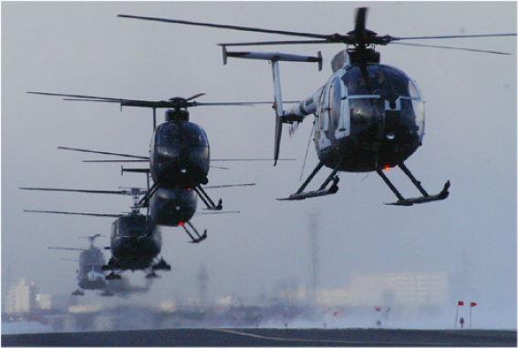 OH-6D Okadama