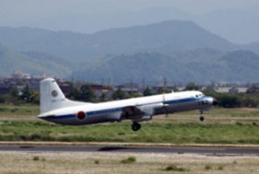 YS-11P last flight