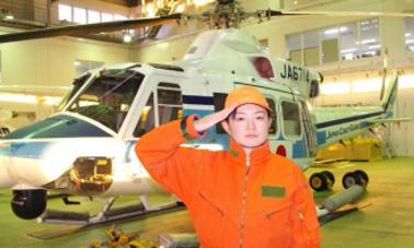 YUkari Fukuda JCG Puma pilot