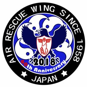 Air Rescue Wing JASDF