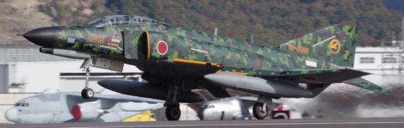 Gifu F-4EJ 2017